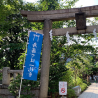 ヘンゼルとグレーテル 千駄ヶ谷店周辺のオススメスポットをご紹介!